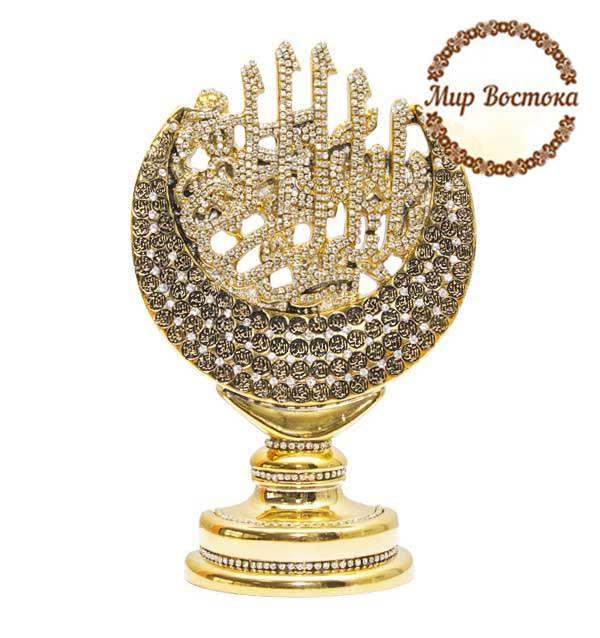 Сувенир в форме полумесяца с 99 именами Аллаха (золотистый)
