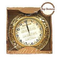 Сувенир мусульманский. Круглые часы с аятом из Корана (серебристые)