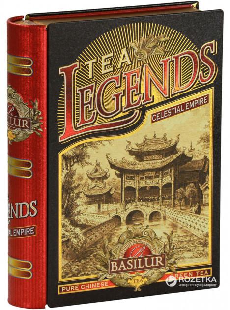 Чай зелёный рассыпной Basilur Чайные легенды Поднебесной 100 г