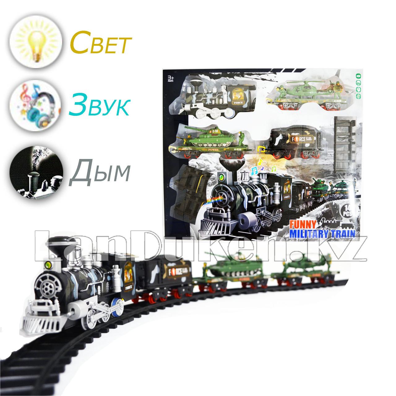 Детская железная дорога с военной техникой на батарейках с дымом из трубы, светом из фары и озвучкой 2872 (3+) - фото 1