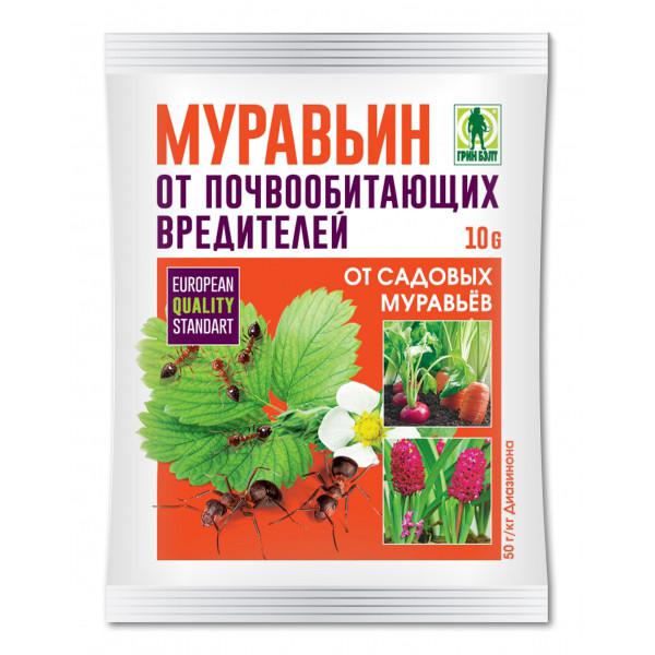 Муравьин от почвообитающих вредителей. 10г.