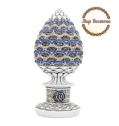 Мусульманский сувенир. Сувенир в форме яйца с 99 именами Аллаха и синими и белыми стразами (белый), фото 2