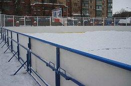 Хоккейный корт. Многофункциональный для спорта