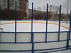 Оборудование для хоккея, хоккейные коробки, борта, фото 3