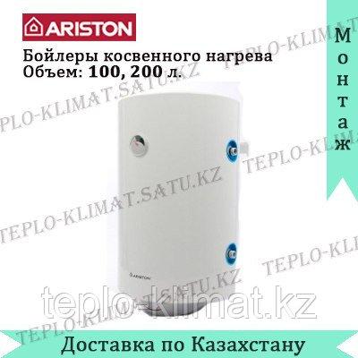 Бойлер косвенного нагрева Ariston PRO R 100 VTD 1,8K EU