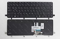 Клавиатура для ноутбука HP Spectre XT 15-4000 с подсветкой, RU
