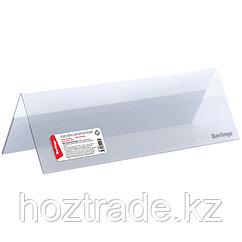Подставка для презентаций Berlingo 300*100, двухсторонняя, горизонтальная