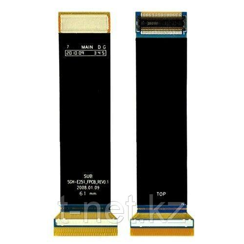Шлейф на дисплей Samsung E251 E250i