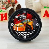 Часы будильник 'Ты лучше всех', 10 см
