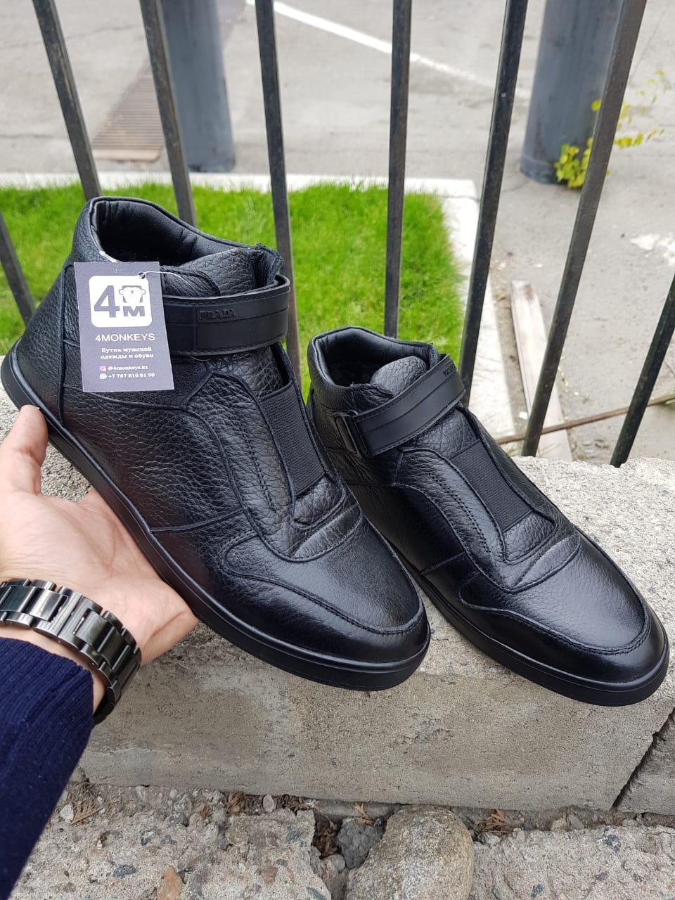 Зимняя спортивная обувь - фото 1