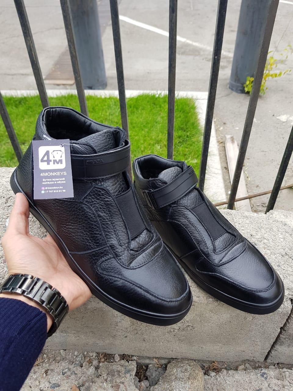 Зимняя спортивная обувь - фото 3