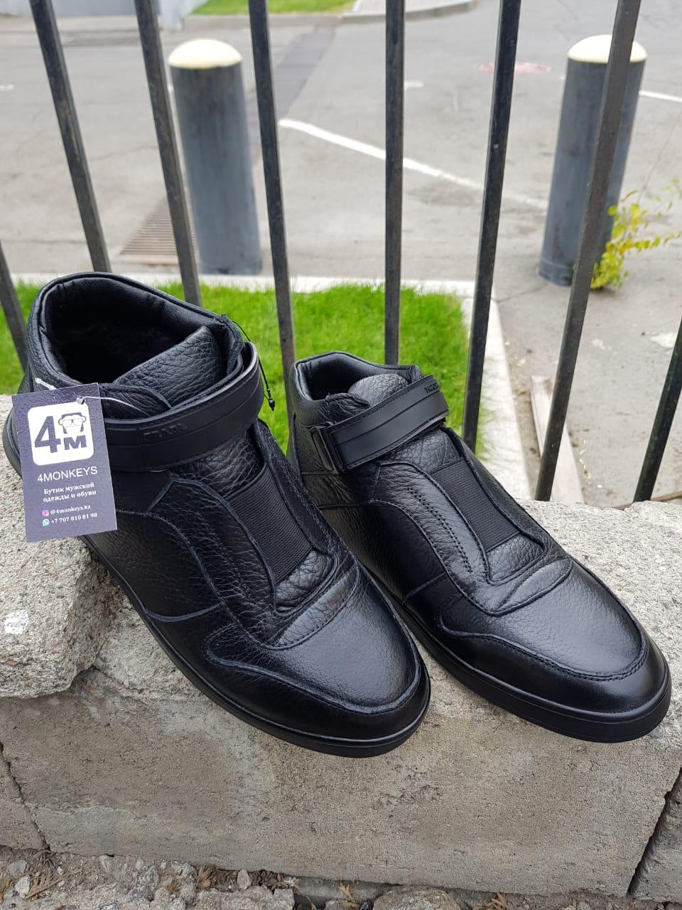 Зимняя спортивная обувь - фото 5