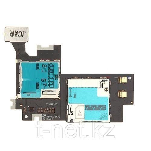 Шлейф на сим-карту SAMSUNG GALAXY S4/ I9500