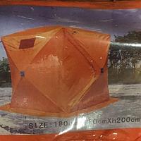 Палатка для зимней рыбалки Куб 180×180