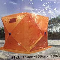 Палатка для зимней рыбалки Куб 150*150