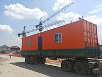 БЛОК-КОНТЕЙНЕР БК-04!