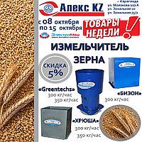 """Измельчители зерна """"Электромаш"""""""