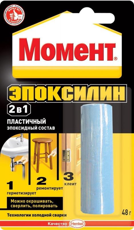 Клей Момент Эпоксилин 2в1 48г