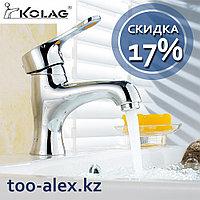 Смесители KOLAG для ванны, кухни, душа и умывальников.