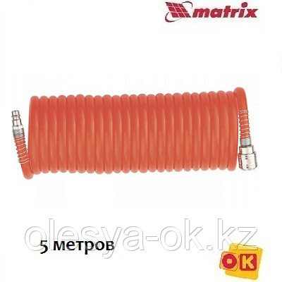 Шланг спиральный воздушный, 5 м, с быстросъемными соединениями// MATRIX