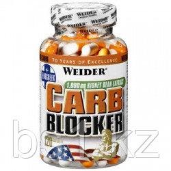Жиросжигатель Weider Carb Blocker