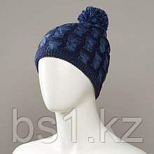 Crazy Textured Knit Hat With Pom