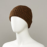 Grunge Textured Cuff Knit Hat, фото 2