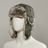 Dylon Trapper Hat With Faux Fur Lining, фото 2