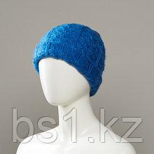 Bono Textured Cuff Hat