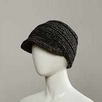 Crew Slouch Visor Hat