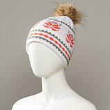 Grow Knit Hat With Faux Fur Pom, фото 2