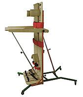 """Опора для стояния вертикализатор с обратным наклоном ОС-212, """"Я Могу!"""", размер 0"""
