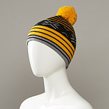 Cliff Stripe Hat With Pom, фото 3