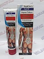 Rapid Relief Cream - Крем для лечения суставов 100 ml