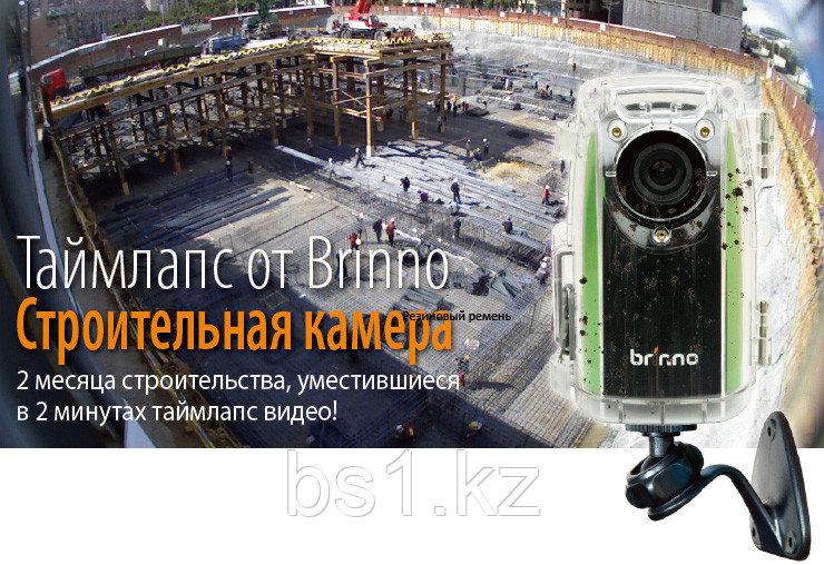 BCC строительная камера