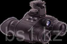 Прибор ночного видения Dual-Tube Night Vision Goggles GS-31