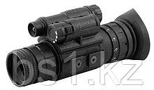 Прибор ночного видения Compact Night Vision Monocular GS-14