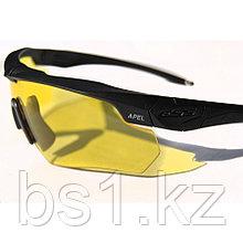 ESS Crossbow Glasses Yellow