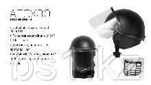 Противоударный шлем AECX30 RIOT HELMET