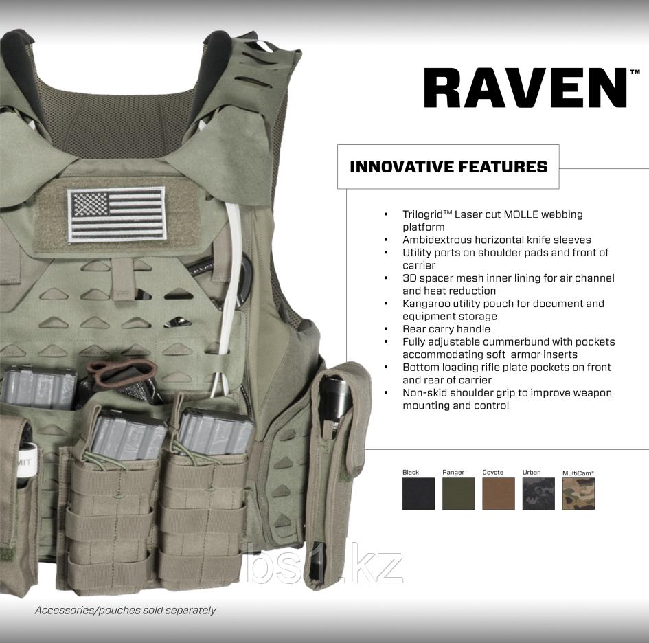 Бронежилет RAVEN – TACTICAL CARRIER