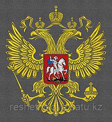 Герб России . Дизайн машинной вышивки