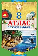 Атлас География 8 класс География Казахстана русс.яз.8&8