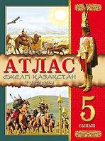 Атлас История Древнего Казахстана 5 класс на казахском языкеКругликова8&8