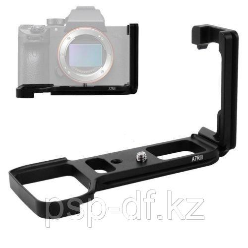 L-Bracket Quick Release Plate для Sony A7RIII/A7III/A9