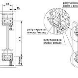Выдвижная корзина в верхнюю базу BELLA UP KR35/1/3/150/R  , фото 3