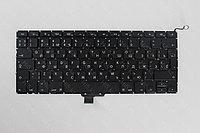 Клавиатура для ноутбука Apple Macbook Pro A1278, RU