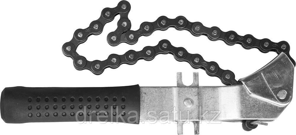Ключ цепной STAYER с пластиковой ручкой для снятия автомобильных фильтров