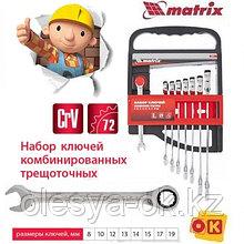 Набор ключей трещоточных комбин.,8 штук Matrix