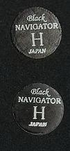 """Наклейка """"Навигатор Черный"""" (Navigator black))"""