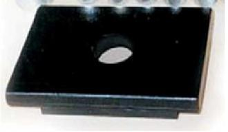 Опорная плита Т-991